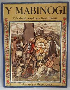 dewithon mabinogion 1